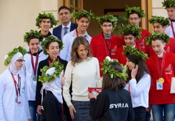 Asma_Assad_Gallary_1
